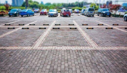 大野智個展『FREESTYLE』2020駐車場は?周辺のパーキングエリアを調査