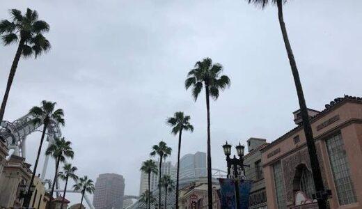 台風10号でユニバUSJ休園になる?強風のアトラクションへの影響も調査