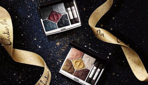 ディオール(Dior)クリスマスコフレ2020|オンライン予約や電話予約一覧