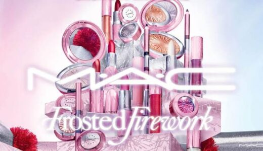 MAC(マック)クリスマスコフレ2020|オンライン予約や電話予約一覧