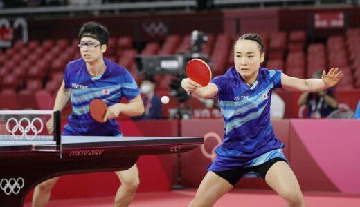 東京オリンピック2020卓球混合ダブルス決勝の対戦相手は誰?放送局も