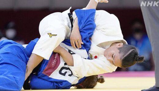 東京オリンピック2020柔道女子48㎏級渡名喜風南の対戦相手は誰?試合結果も