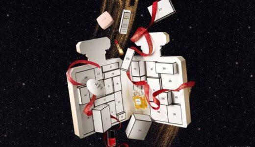 シャネル(CHANEL)クリスマスコフレ2021予約日は?電話予約など予約方法まとめ
